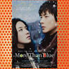 More Than Blue (2009)