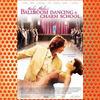 Marilyn Hotchkiss' Ballroom Dancing & Charm School (2005)