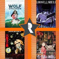 Gelmiş geçmiş En Güzel Yabancı Anime Filmleri
