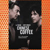 Chinese Coffee (2000)