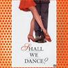 Shall We Dance (1996)