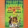 Madagascar- Escape 2 Africa (2008)