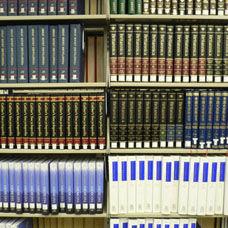 Ansiklopedi Nedir?