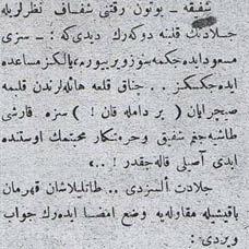 Osmanlı Terimleri Sözlüğü