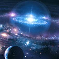 Kozmografya Nedir?