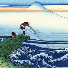 Katsushika Hokusai Kimdir?