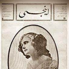 Türkiye'nin ilk Kadın Dergisi Hangisidir?