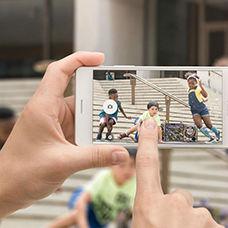Fotoğrafçılık ve Görüntü Sabitleme