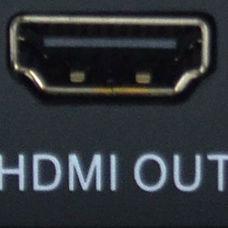 HDMI Out Nedir?