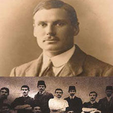 Türkiye'nin ilk Basketbol Maçı
