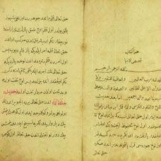 Türkiye'nin ilk Biyografisi