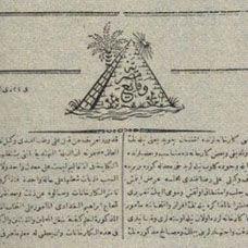 Türkiye'nin ilk Gazetesi Hangisidir?