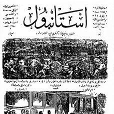 ilk Resimli Gazete Hangisidir?