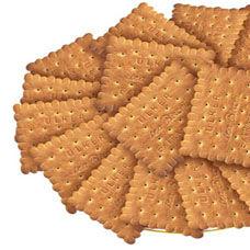 Türkiye'nin ilk Bisküvisi