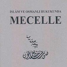 Türkiye'de Düzenlenen ilk Medeni Kanun Hangisidir?