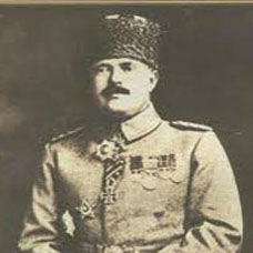 Türkiye'nin ilk Muhalefet Partisi