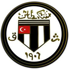 Türkiye'nin ilk Spor Kulübü
