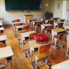 ilk Parasız Yatılı Okul Hangisidir?