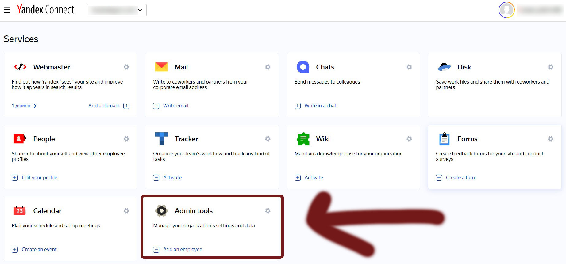 yandex connect portal change admin